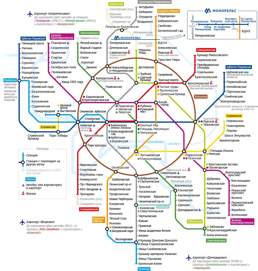 схема метро москвы станции на кутузовском проспекте